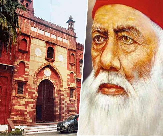 बुलंद इतिहास: अलीगढ़ मुस्लिम विश्वविद्यालय की नींव। जागरण