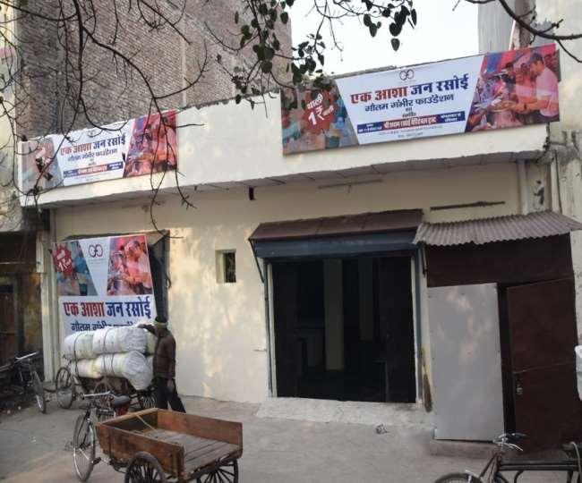 BJP MP Gautam Gambhirs jan rasoi to be provide food for one rupees in  gandhi nagar delhi