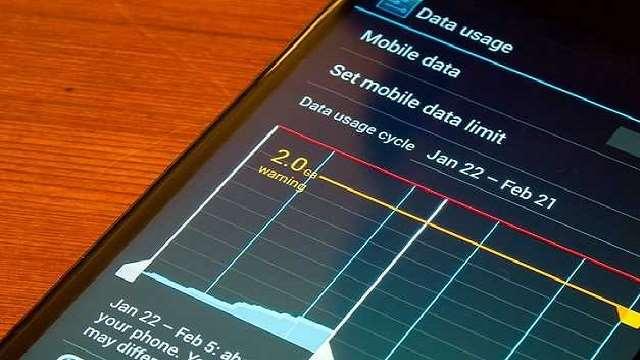 स्मार्टफोन की प्रोफाइल फोटो दैनिक जागरण की है