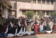 छात्रसंघ अध्यक्ष, महामंत्री सहित 10 के खिलाफ प्राथमिकी