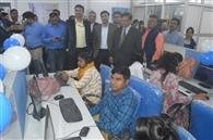 गरमनाला में खुला बीएसएनएल का कॉल सेटर, झारखंड-बिहार होगा संचालित