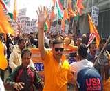 लोहरदगा में CAA के समर्थन में सड़क पर उतरे हजारों लोग, बंद रहीं दुकानें Lohardaga News