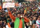 CAA समर्थकों को लामबंद करने में भाजपा सफल, रैलियों और पदयात्राओं में उमड़ी भीड़ से नेतृत्व उत्साहित