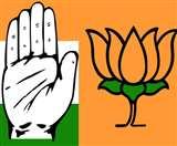 Citizenship Amendment Act: नागरिकता संशोधन कानून पर भाजपा और कांग्रेस आमने-सामने
