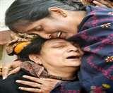 Double murder in Muzaffarpur : फरार हत्यारोपित अफरान लेकर भागा था दंपती का मोबाइल, अभी क्या है उसका लाकेशन, जानिए