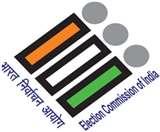 जिला पंचायत सदस्य सहित अन्य के नामांकन आज सेेे, जानिए क्या हैं नियम Agra News