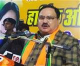 Delhi Election 2020: जेपी नड्डा ने विरोधियों पर साधा निशाना, कहा- AAP और कांग्रेस एक ही सिक्के के दो पहलू