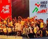 Khelo India Youth Games 2020 में महाराष्ट्र ने कायम रखी अपनी बादशाहत, जीते 256 पदक