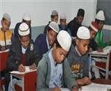 कैमरे की निगरानी में होंगी मुंशी-मौलवी की परीक्षाएं, 79 मदरसों पर बच्चे देंगे परीक्षाएं
