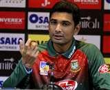 Pak vs Ban: पाकिस्तान पहुंचते ही बांग्लादेशी कप्तान महमुदुल्लाह ने दिया सुरक्षा पर बयान