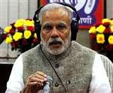 PM मोदी ने बदला 'मन की बात' का समय, इस रविवार शाम छह बजे होगा प्रसारण