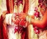 फीस भरने के लिए दो बार शादी की फिर भी साथ नहीं रहती पत्नी