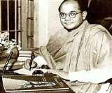 Netaji Jayanti: सुभाषचंद्र बोस ने रांची से अपनी मां को लिखा था पत्र, आप भी पढ़िए