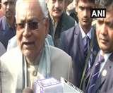 खिलाफत से नाराज हुए नीतीश कुमार, पवन वर्मा से कहा, JDU छोड़ जहां जाना हो जाएं