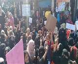 हल्द्वानी में सीएए-एनआरसी के खिलाफ महिलाओं का प्रदर्शन दूसरे दिन भी जारी nainital news