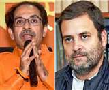 क्या राहुल गांधी शिवसेना के बुलावे पर उद्धव ठाकरे संग रामलला के दर्शन करने जाएंगे?
