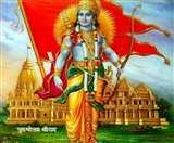 रामजन्मभूमि पर बनने वाले मंदिर के स्वरूप को लेकर गहराने लगा संशय Ayodhya news