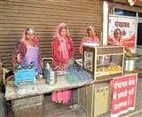 राजू बाई के पास हाथों का हुनर तो सुशीला का पास हिसाब-किताब, चला रहीं 'पंचायत कैफे'