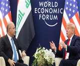 अमेरिका-इराक की दोस्ती में बाधा नहीं ईरान, US और बगदाद के बीच बढ़ेगी सैन्य साझेदारी