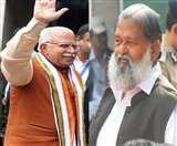 आखिरकार सीएम मनोहरलाल जीते और गृहमंत्री अनिल विज से वापस लिया गया CID