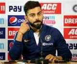 Ind vs NZ: न्यूजीलैंड से विश्व कप सेमीफाइनल की हार का बदला लेगी टीम इंडिया, कोहली ने दिया जवाब