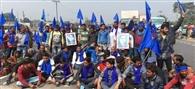 आरक्षण विरोधी है सरकार : भीम आर्मी