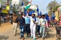 हिरासत में लिए गए भारत बंद के 26 समर्थक