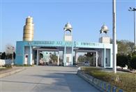 रामपुर का शहर नामा : खामोश हैं रामपुरी खां साहब