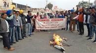 बेरोजगार अध्यापकों ने लालबत्ती चौक पर शिक्षामंत्री का पुतला जलाया