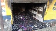 दाड़लाघाट में कपड़े की दुकान राख