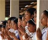 असम में सरकारी मदरसों से हटेगा अरबी शब्द 'मकतब', जानिए क्या है इसका मतलब