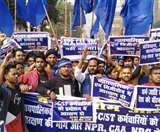 Bharat Bandh: बिहार में भारत बंद के दौरान हंगामा, ट्रेनें रोकी; पटना में सड़क पर उतरे मांझी