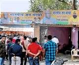 Weekly News Roundup Jamshedpur : पार्टी व मकान के मालिक बराबर, पढ़िए सियासी दुनिया की अंदरूनी खबर