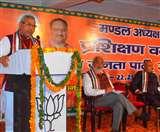 हमारे लिए राष्ट्र पहले, पार्टी बाद में: शिव प्रकाश Haridwar News