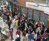 CAA Protest: दिल्ली के चावड़ी बाजार के पास लाल कुआं पर महिलाओं का प्रदर्शन