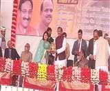 केंद्रीय मंत्री बोले, दुनिया के लिए विश्व व्यापार है, हमारे लिए ये परिवार है Agra News