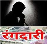 चौबेपुर के सर्राफा व्यवसायी से एक लाख रंगदारी न देने पर जान से मारने की धमकी