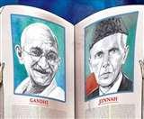 गांधी व जिन्ना के बीच राजनीतिक खटास दूर करने को भोपाल के नवाब ने लिखा था उर्दू में पत्र