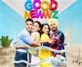 अक्षय कुमार के फैंस के लिए 'गुड न्यूज़', अमेज़न पर स्ट्रीम हुई न्यू रिलीज़ फ़िल्म
