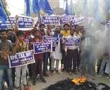 Bharat Bandh: बंद समर्थकों ने आरा-बाढ़ में रोकी ट्रेनें, पटना में सिटी बस में की तोड़फोड़