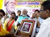संत गाडगे से पीएम मोदी ने प्रेरणा लेकर देश में चलाया स्वच्छता अभियान : स्वतंत्र देव सिंह