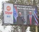 TrumpVisitIndia: वाशिंगटन से आ रहा ... दोस्त को सलाम करो! Agra News