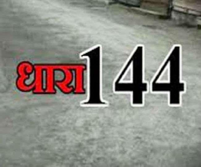 धारा 144 के तहत जोधपुर में 5 से अधिक व्यक्तियों के एक जगह इक्कठे होने पर रोक रहेगी।