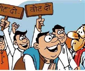 Ambedkar nagar  Zila Panchayat Adhyaksh Chunav Result 2021:  BJP के साधु वर्मा बने जिला पंचायत अध्यक्ष
