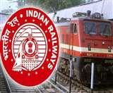 पटना से अहमदाबाद के लिए खुलेगी एक और ट्रेन। प्रतीकात्मक तस्वीर