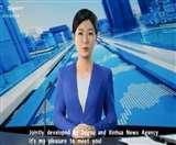चीन ने फिर चौंकाया, खबरों की दुनिया में किया धमाका, अब 3D न्यूज एंकर को किया लांच, देखें वीडियो