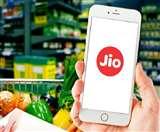 Reliance ने कई शहरों में शुरू की JioMart की सर्विस, इन प्रोडक्ट्स पर मिल रहा भारी डिस्काउंट