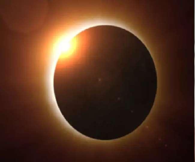 21 जून के सूर्यग्रहण के बाद मिल सकती है कोरोना से राहत, जानिए क्या कहती है ज्योतिष शास्त्र की गणनाएं