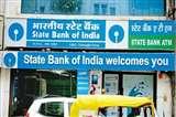 SBI ग्राहक हैं तो खाते का बैलेंस जानने के लिए बैंक क्यों जाना? घर बैठे ऐसे पा सकते हैं यह जानकारी