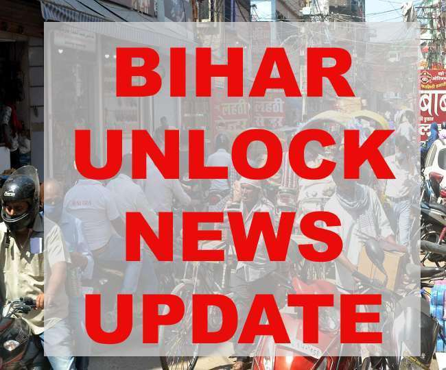 Bihar Unlock / Lockdown Guidelines: Shops will open from today till 7 pm,  know what have changed